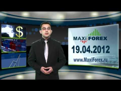19.04.12 - GBP/USD. Прогноз курса пары фунт-доллар. MaxiForex