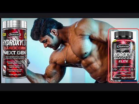 MuscleTech Hydroxycut  Hardcore Fat Burner ( Elite ) Full Explained Doses, Benefits, Side Effects.