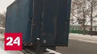 Пять лошадей бросили в фургоне на морозе