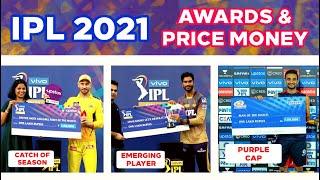 IPL 2021 Awards List & Price Money After Final Match | Orange Cap & Purple Cap | IPL Awards 2021