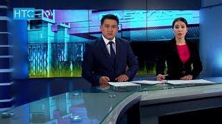 #Жаңылыктар / 31.05.18 / НТС / Кечки чыгарылыш - 21.30 / #Кыргызстан