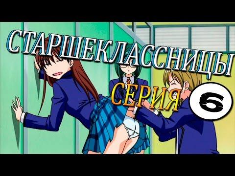 Сердечный треугольник OVA-2 Смотреть онлайн, Аниме