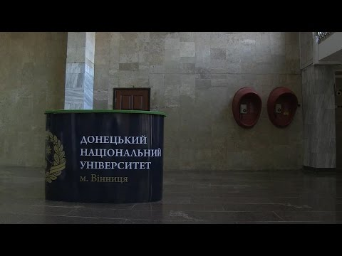 Donetsk National University: Exams In Exile