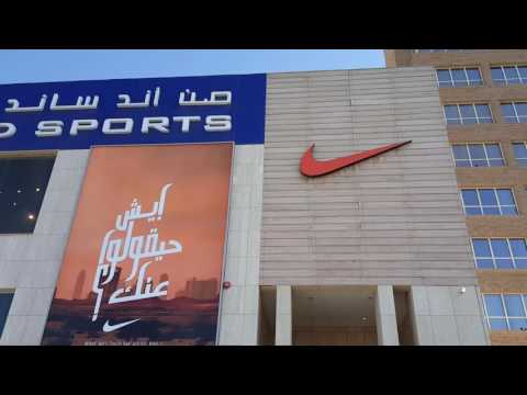 Sun & Sands Sports Kuwait ~ Window Shopping