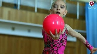 Competition in rhythmic gymnastics 2017. Performance with ball
