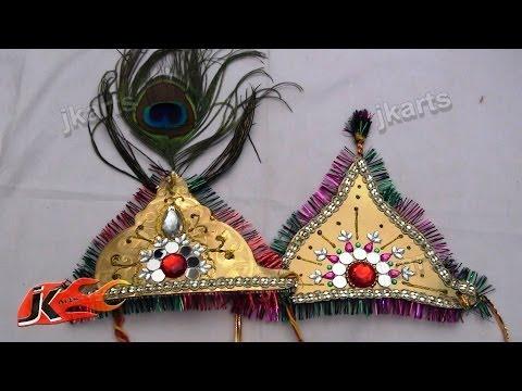 DIY How to make Mukut for God (Crown / Designer Tiara) - JK Arts 168