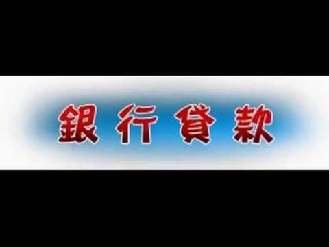 {芝麻の開箱} 又淘寶❗️淘生活家品❗️床簾❤️燈飾❤️旅行收納袋❤️企鵝連身睡衣来源: YouTube · 时长: 3 分钟31 秒
