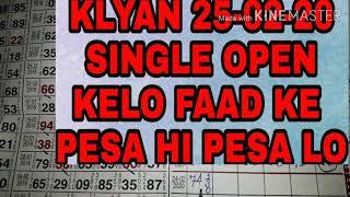 Klyan 25-02-20 aaj bi hoga single dhamaka single open faad ke kelo aaj full pesa kamao mr ke saat
