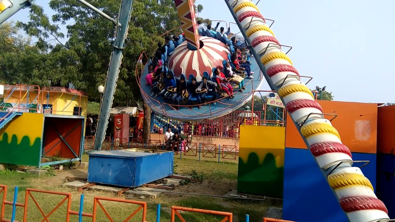 क ट Chamble Garden Jhula Youtube