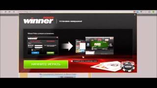Покер с бездепозитным бонусом за регистрацию