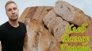 ЛУЧШИЙ хлеб в домашних условиях в духовке простой хлеб