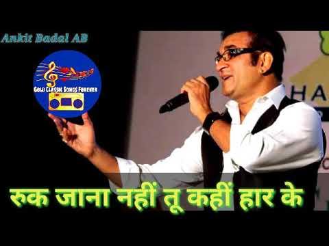 Ruk Jana Nahin Tu Kahin - Abhijeet - Tribute To Kishore Kumar - Ankit Badal AB