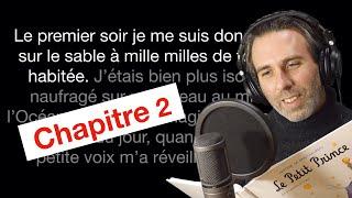 Le Petit Prince Chapitre II フランス語を読む練習のため。 Chapitre I : https://youtu.be/h4OVOr97fB8 Chapitre II : https://youtu.be/8IOEoEkjkfE Chapitre III ...