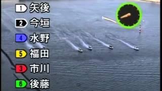 2000 総理大臣杯(第35回 浜名湖・優勝戦)