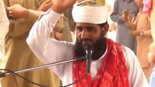 vuclip MOLANA QARI SAEED AHMAD CHISHTI NEW BIYAN 2018