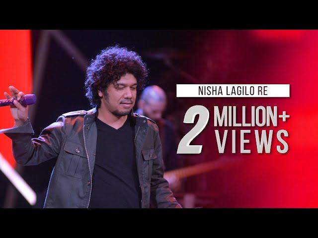 NISHA LAGILO RE - TAPOSH FEAT. PAPON : OMZ WIND OF CHANGE [ S:06 ]