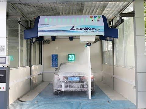 Leisu Wash 360 Touch Free Car Wash Price