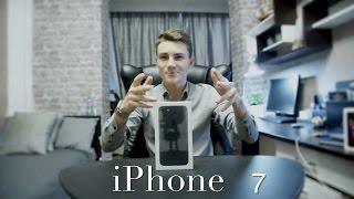 iPhone 7 - Распаковка и первая настройка - RVS(В этом видео мы распаковали и настроили iPhone 7. Скоро тесты производительности, камер и многого другого!..., 2016-09-23T19:58:09.000Z)