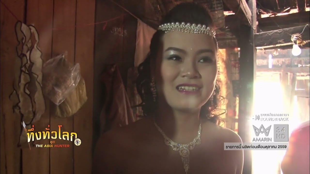 ทึ่งทั่วโลก ชุด The Asia Hunter ประเทศ ฟิลิปปินส์