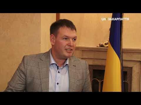 Закарпатська ОДА відхилила запрошення на відкриття збагачувальної фабрики у селі Мужієво