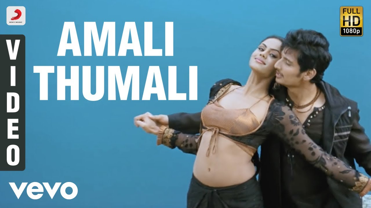 Ko - Amali Thumali Video | Jiiva, Karthika | Harris