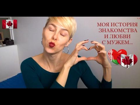 любовь украине сайт знакомств