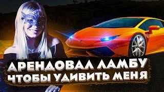 Ролевые игры и Ламборгини - Голос Грешниц - Выпуск 1