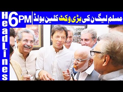 PMLN's another Big Wicket Down before Election - Headlines 6 PM - 14 April 2018 - Dunya News