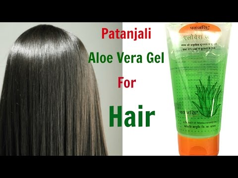 How To Use Patanjali Aloe Vera Gel For Hair || Top 5 Ways To Use Aloe Vera Gel
