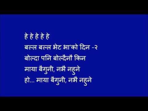Balla Balla Bhet Bhako (Karaoke)