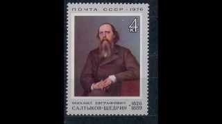 Картины Крамского на почтовых марках / Kramskoy paintings on stamps