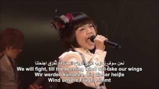 اغنية هجوم العمالقة الملحمية مترجمة