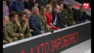 Другая Украина Михаила Саакашвили