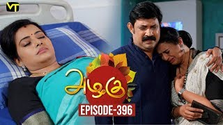Azhagu - Tamil Serial | அழகு | Episode 396 | Sun TV Serials | 11 March 2019 | Revathy | VisionTime