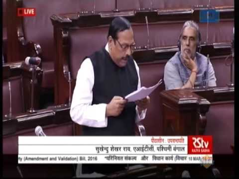 Sukhendu Sekhar Roy speaks in Rajya Sabha on The Enemy (Amendment & Validation) Bill, 2016