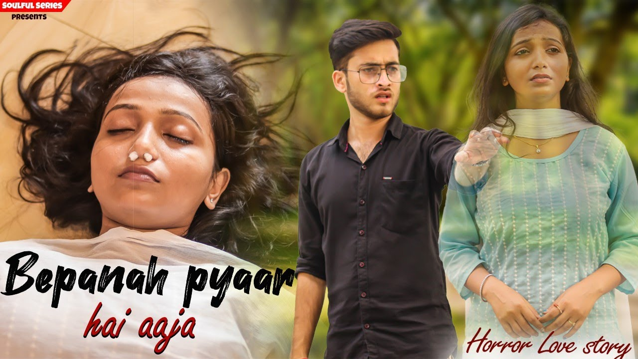 Bepanaah Pyar Hai Aaja | Horror Love Story | Suna Suna Lamha Lamha | Emotional Story| Heart Touching