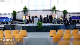 Иисус сегодня ,Иисус вчера Иисус во веки, Иисус Всегда. Ты наш добрый пастырь. Fam  Binefeld