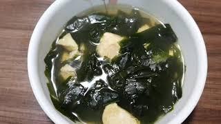 닭고기 미역국 Chicken Seaweed Soup
