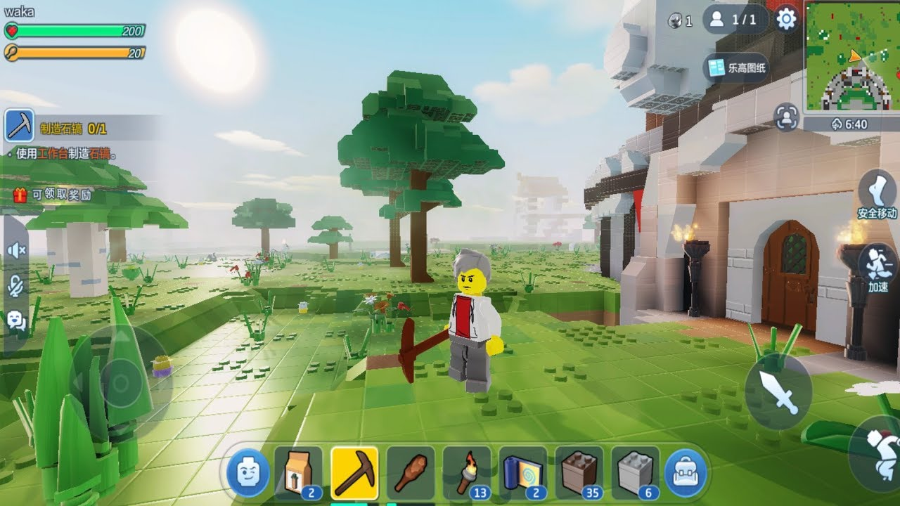 Lego Cube By Tencent Open World Survival Gameplay Youtube