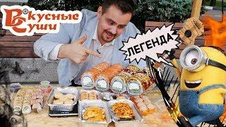 видео Где заказать еду на день рождения в СПб