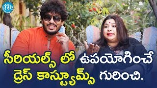 Meghana And Indraneel About Dress Costumes In Serial || Soap Stars With Harshini