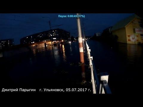 знакомства город ульяновск