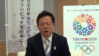 Opening Address by the Governor of Tokyo, Naoki Inose