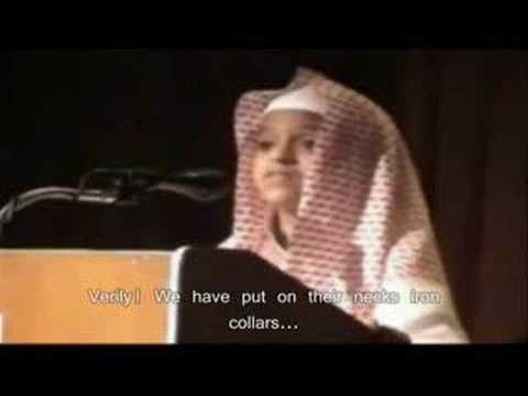 Little boy reciting Quran (English Subtitles)