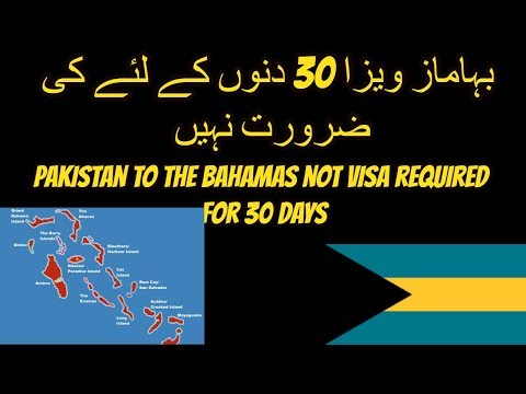 pakistani and indian to bahamas visa and travelling information 2018 in hindi and  urdu