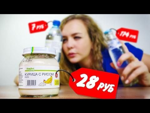 ООО Ивановский комбинат детского питания · Бренд «Умница