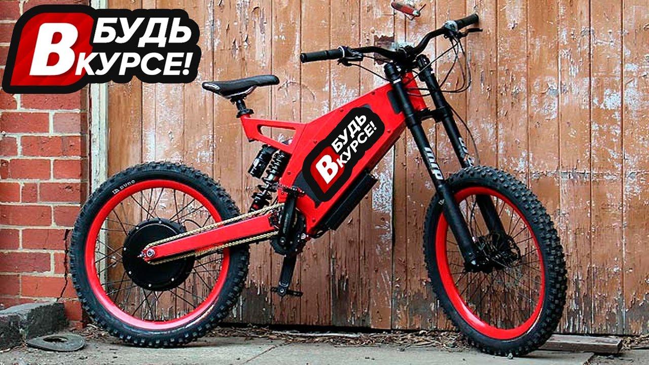 Электро велосипед чоппер Megavel Spider 500Вт 48В - YouTube