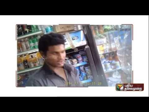 Aavin Milk Scandal Expose - Promo