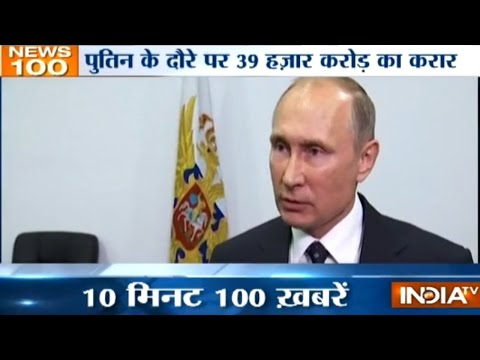 News 100 | 14th October, 2016 ( Part 1 ) - India TV