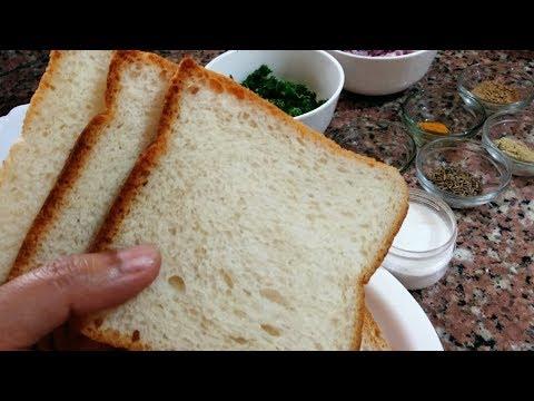 ब्रेड से बनाये ऐसा नया नाश्ता जिसे देखकर होश उड़ जाये और खाने पर मदहोश हो जाये